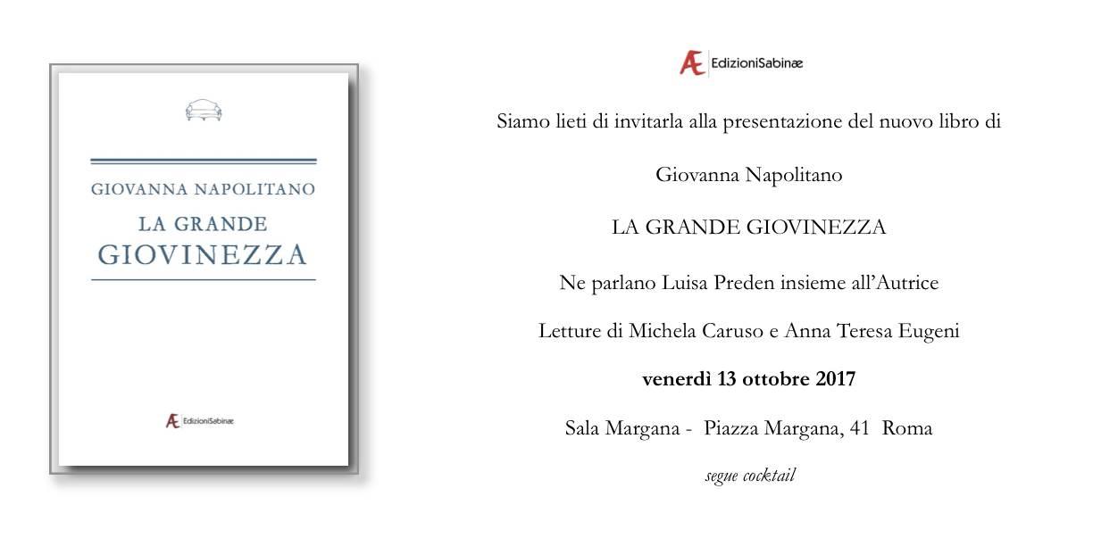 giovanna-napolitano_invito-13-ottobre-2017